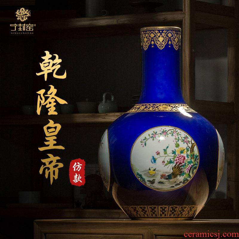 Better sealed up with jingdezhen ceramics vase ji LAN paint Chinese antique hand - made process rich ancient frame place adorn article