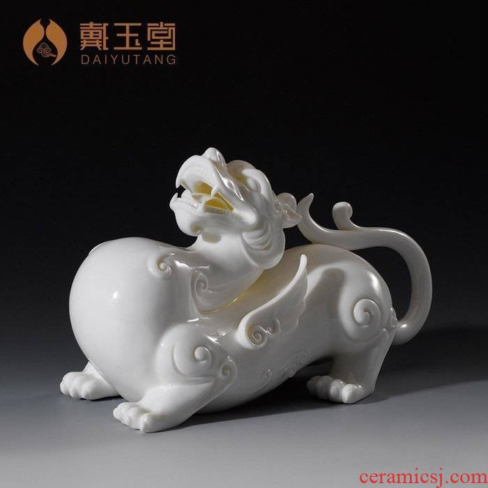 Yutang dai big the mythical wild animal furnishing articles white porcelain ceramic Mr Pichel sitting room/office decorations D01-023