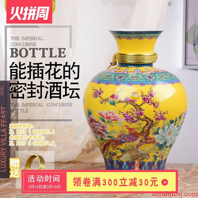Ceramic bottle art jars mercifully bottle 10 jins 20 jins 30 jins beauty with leading wine jar empty wine bottles