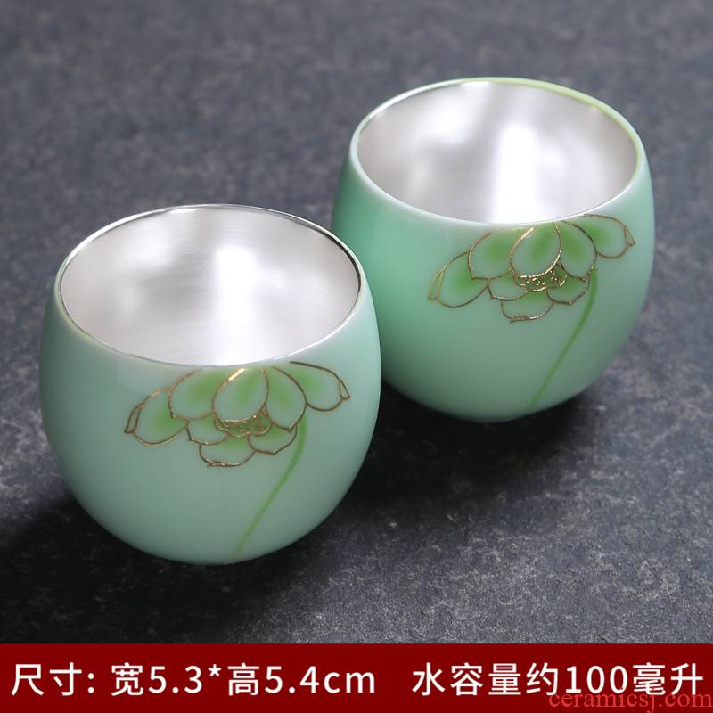 Kung fu tea set 999 silver cup tea sterling silver cup of jingdezhen ceramic masters cup celadon silver sample tea cup