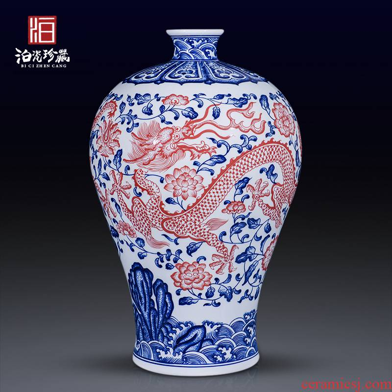New Chinese style household imitation the qing qianlong blue and white porcelain of jingdezhen ceramics living room TV cabinet table dry flowers in the vase