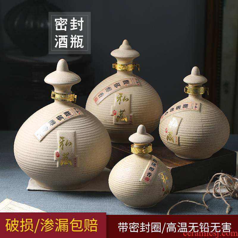 5 jins of 10 jins to jars an empty bottle sealed flask 1 catty 2 jins of three jin of jingdezhen ceramic bottle restoring ancient ways is contracted