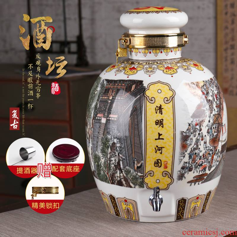 Jingdezhen ceramic wine sealed as cans of archaize jars 10 jins 20 jins 30 jins ceramic wine household seal pot