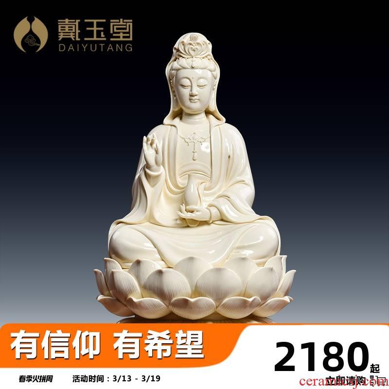 Bao yutang dai dehua ceramic antique ivory phase avalokitesvara worship that occupy the home furnishing articles/graciousness the goddess of mercy corps
