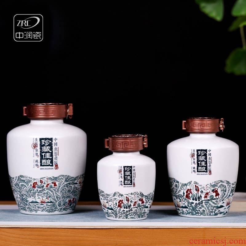 An empty bottle of jingdezhen ceramic jars 1 catty 2 jins of 3 kg 5 jins of creative design custom jars private mail