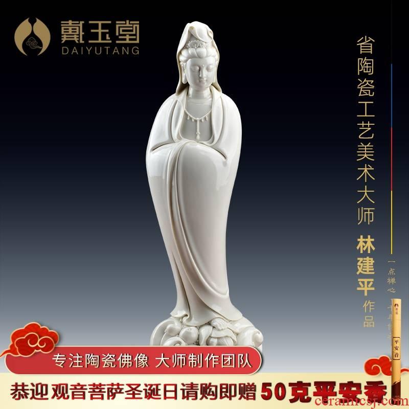 Jian - pin Lin yutang dai dehua white porcelain figure of Buddha, its art collection home furnishing articles 20 inch lotus guanyin