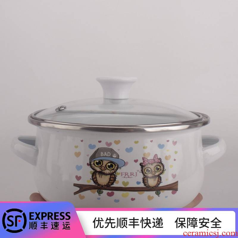 Enamel Enamel with freight insurance 】 【 see baby rice cereal bowl dessert cutlery refrigerated preservation bowl