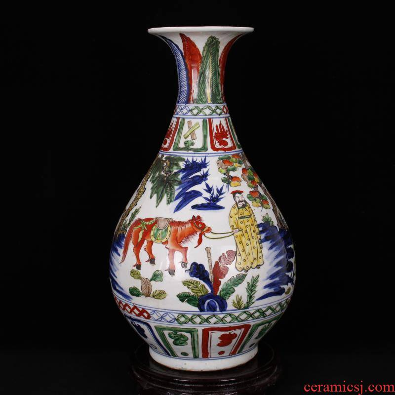 Jingdezhen RMB imitation antique curios colorful up after han xin okho spring retro decoration ceramics old collections