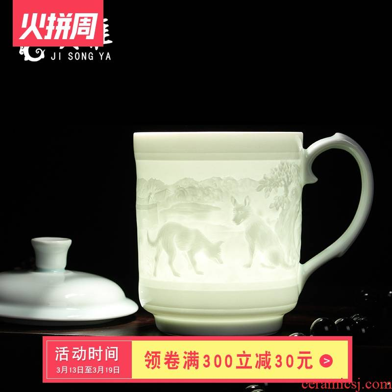Cup Cup tea Cup Chinese zodiac boss Cup with cover of jingdezhen ceramic tea Cup and meeting office Cup