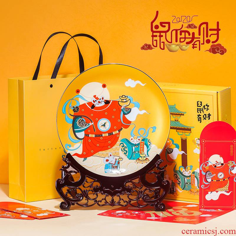 Jingdezhen ceramics decoration plate of year of the rat mascot furnishing articles Chinese style wedding gift gift boxes sitting room decorations