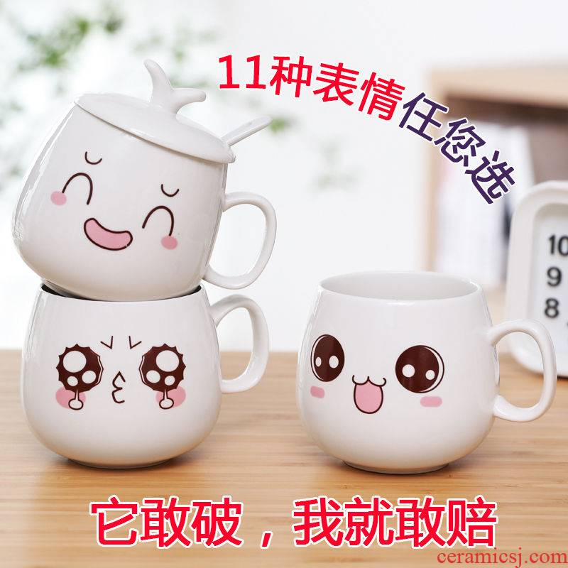 Creative ceramic keller cup couples a cup of water glass ceramic cup with cover of move is look lovely coffee cup