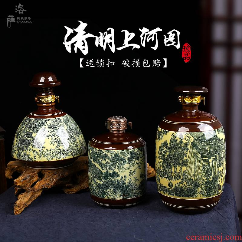 Bottle of jingdezhen ceramic 1 catty 3 kg 5 jins of archaize empty Bottle liquor pot seal save small jars