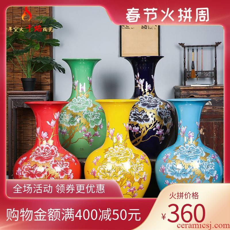 Jingdezhen ceramics landing large rich flower bottles of red yellow green peony flowers China feng shui furnishing articles