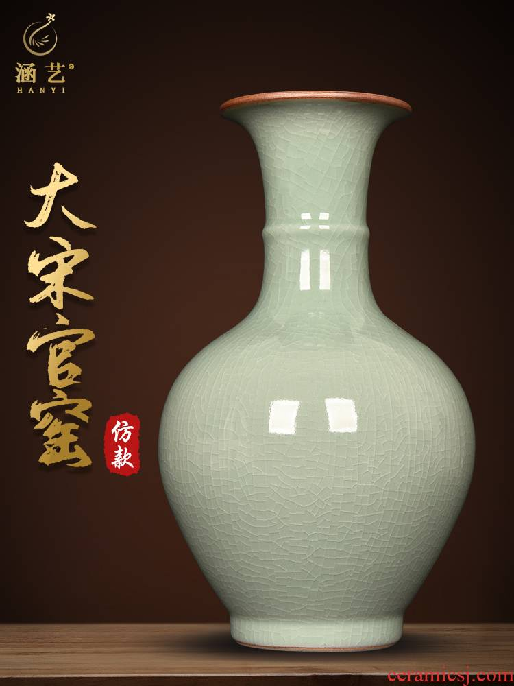 Jingdezhen ceramics celadon vase antique Chinese style living room TV cabinet flower adornment household porcelain furnishing articles