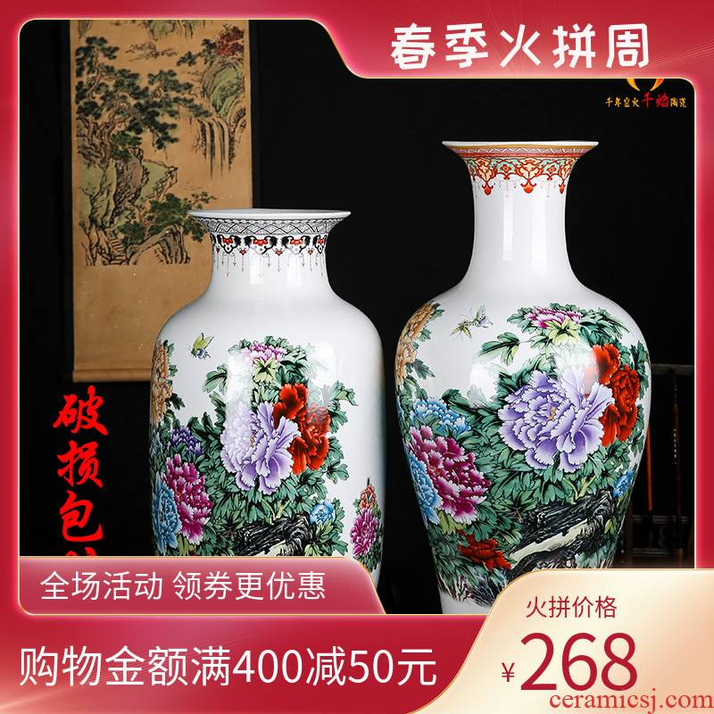 Jingdezhen ceramics, vases, flower arranging Chinese style household adornment archaize sitting room landing place peony wealth and fertility