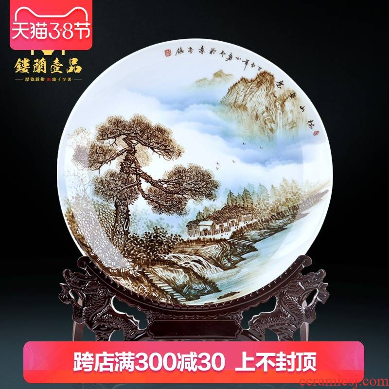 Jingdezhen ceramic decorative sit hang dish plate of modern Chinese style home furnishing articles collection of sitting room, bedroom, study
