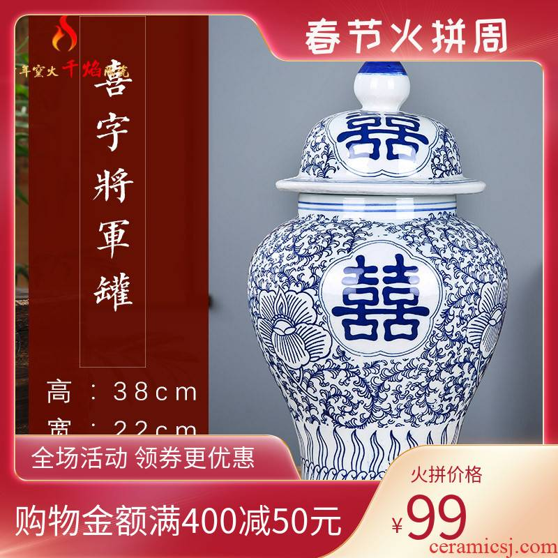 Jingdezhen ceramics vase general antique blue and white porcelain jar storage tank Chinese style household adornment porch place