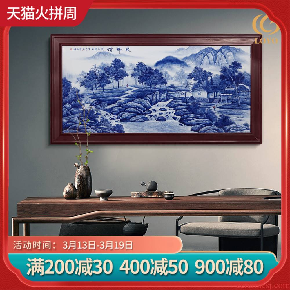 Jingdezhen ceramics hand - made porcelain plate painting landscapes sitting room porch decoration of Chinese style household, hang dish mural arts and crafts