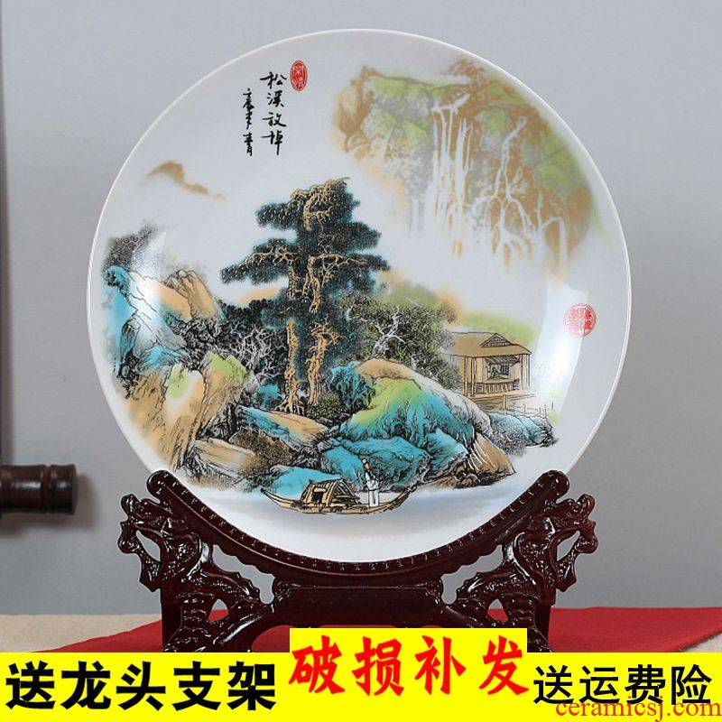 Jingdezhen ceramics decoration plate of Chinese style household act the role ofing is tasted the sitting room porch of TV ark, wine desktop hang dish furnishing articles