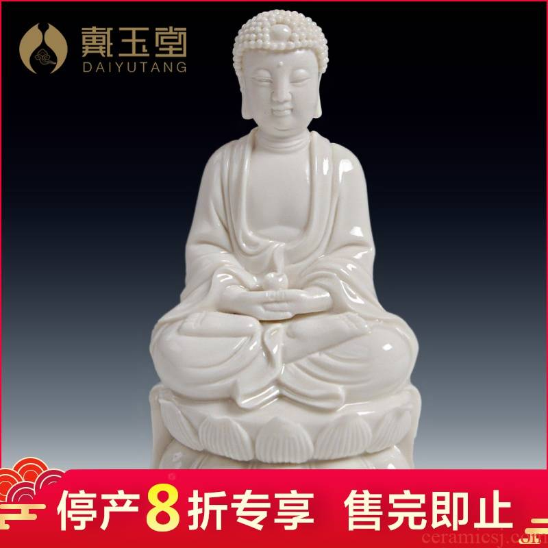 Ceramic production is pulled from the shelves 】 【 figure of Buddha enshrined household sakyamuni tathagata 6 inches
