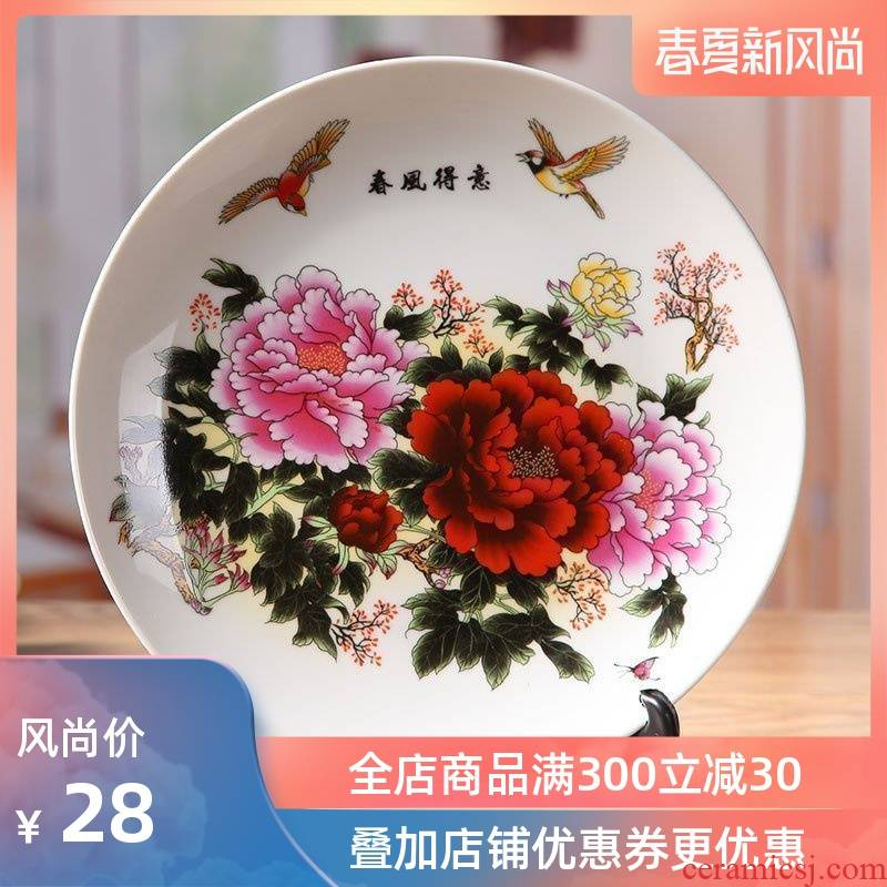 Jingdezhen porcelain hang dish decorative plate plate plate plate home furnishing articles famille rose QingHuaPan arts and crafts