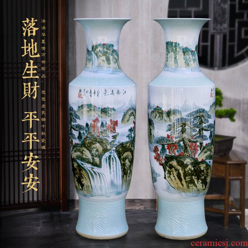 Jingdezhen ceramic hand - made scenery landing a large vase hotel home furnishing articles housewarming gift decoration