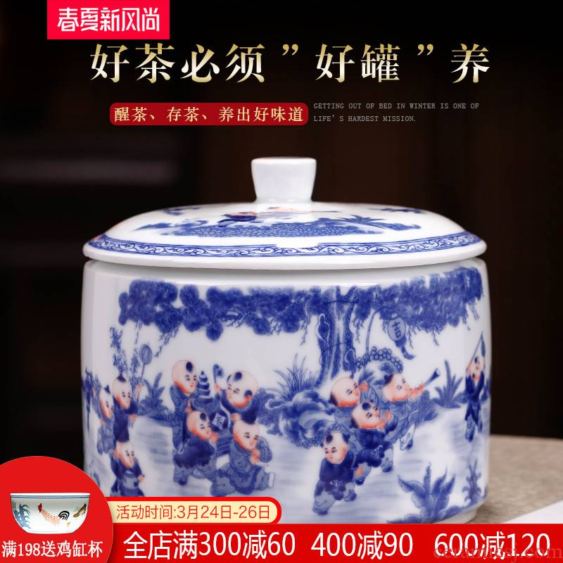 Jingdezhen porcelain tea pot of the ancient philosophers figure household seal pot moistureproof large - sized ceramic storage tank receives four loaves of bread