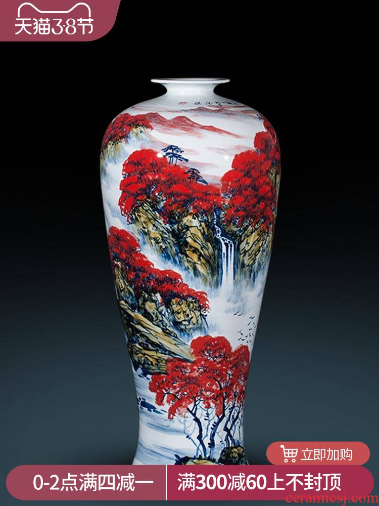 Jingdezhen ceramics hand full of Chinese style of large vase hotel decoration furnishing articles large living room