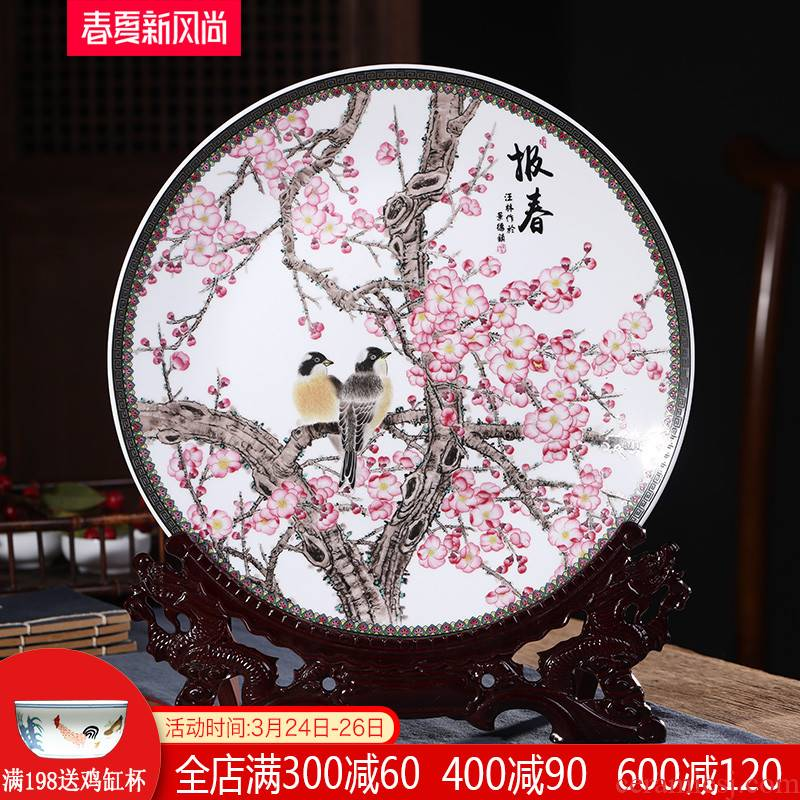 Hang dish of jingdezhen ceramics decoration plate setting wall sat dish dish of modern Chinese style sitting room adornment is placed