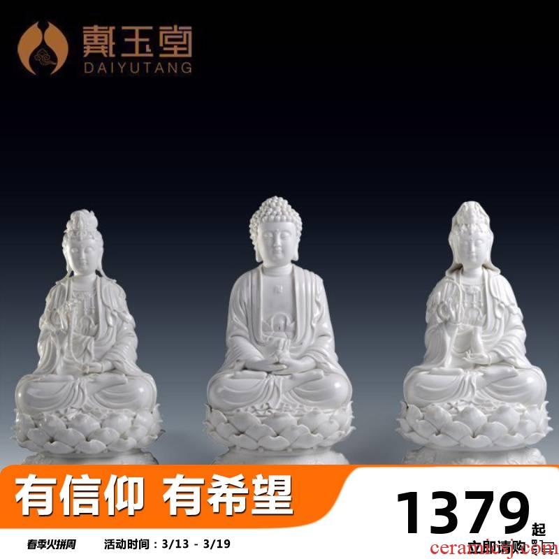 Yutang dai dehua ceramic white porcelain tathagata guanyin bodhisattva furnishing articles/western three st trend to Buddha