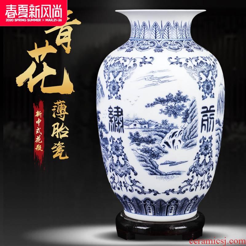 Jingdezhen ceramics vase retro scenery matte enrolled blue and white porcelain flower arranging, small dry flower vase vases furnishing articles