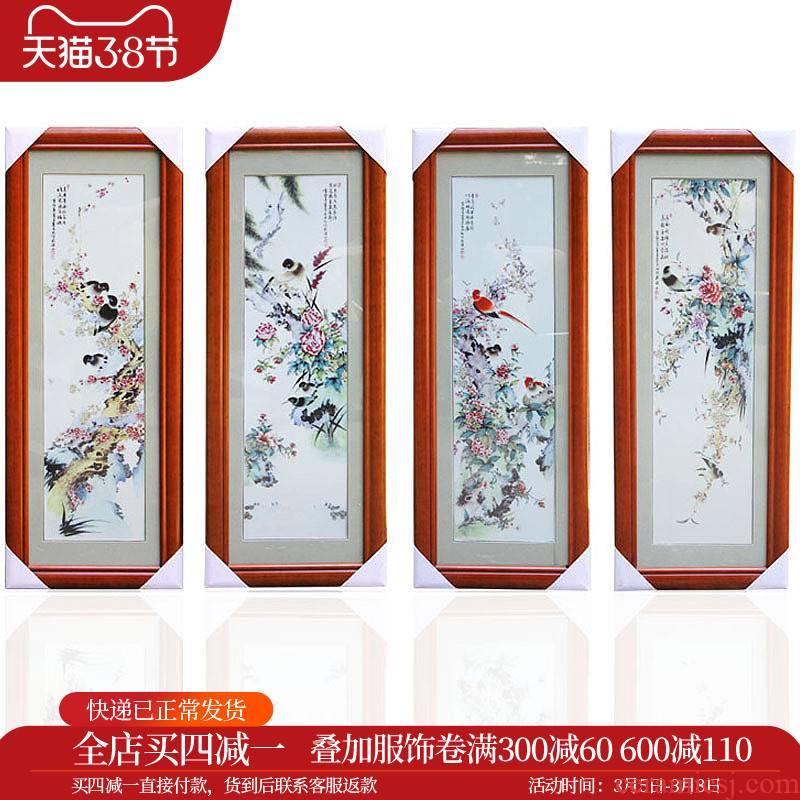 Hc - sh120 tasted ceramics jingdezhen porcelain plate painting the four seasons of flowers and birds central scroll screen box wall hanging