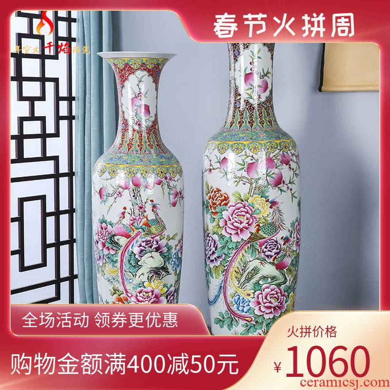 Jingdezhen ceramics landing large vases, hand - made archaize golden pheasant peony Chinese style living room decoration as furnishing articles