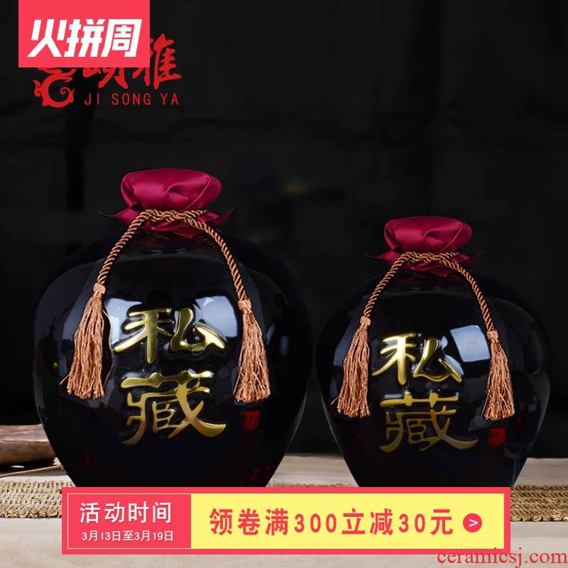 Ceramic bottle wine jar 1 catty 2 jins 5 jins of 10 jins sent to seal the toast possession of an empty bottle bottles of liquor bottles hip flask