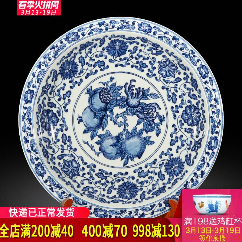 Imitation of qianlong hand - made decorative hanging dish of blue and white porcelain of jingdezhen ceramics Chinese style living room furniture furnishing articles ornament