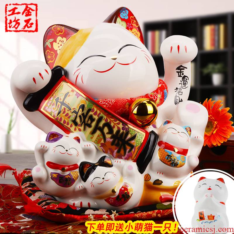 Stone workshop large qian ke wan to plutus cat electric wave opening gift shop furnishing articles ceramic piggy bank