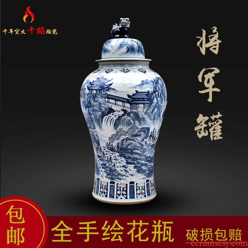 Jingdezhen ceramics large storage tank is blue and white landscape general tank sitting room TV ark, archaize rich ancient frame furnishing articles