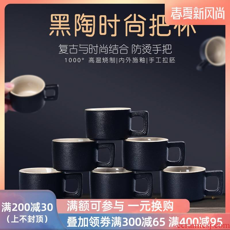 Black pottery sample tea cup with handles prevent hot ceramic kung fu tea cups household master individual CPU use single CPU