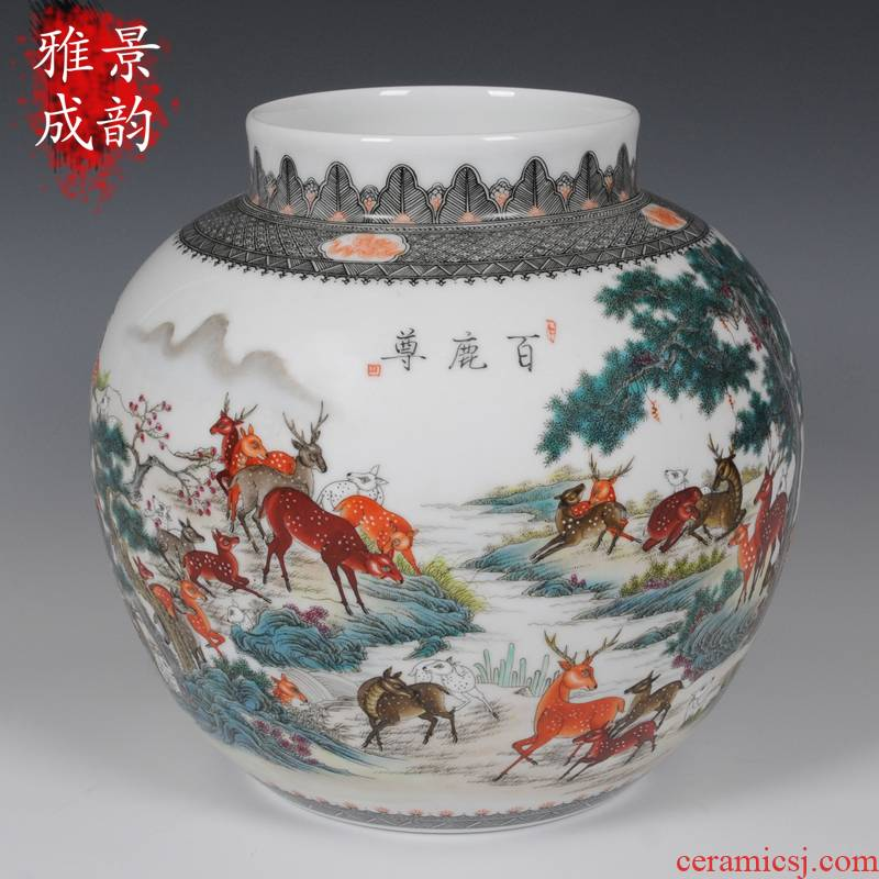Jingdezhen ceramics office furnishing articles I and contracted craft vase household act the role ofing is tasted handicraft sitting room