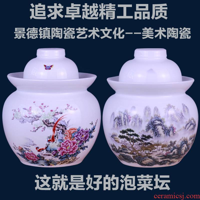 The Pickle jar ceramic household thickening earthenware seal pot in sichuan pickled sour pickled cabbage kimchi small Pickle jar