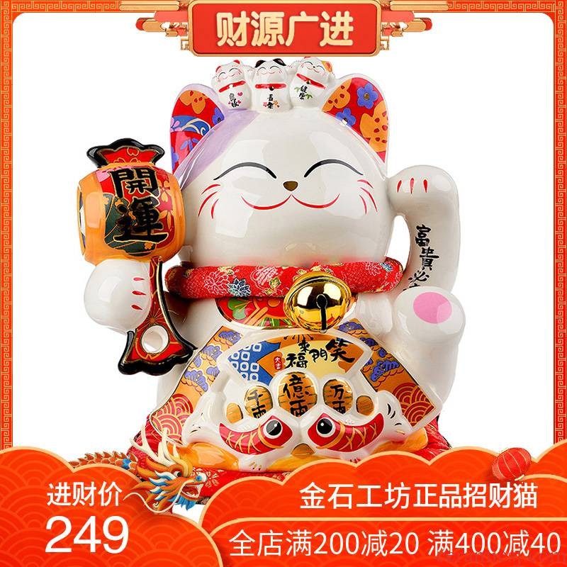 Stone workshop large kaiyun lucky furnishing articles feng shui plutus cat ceramic decoration decoration for the opening and creative gifts