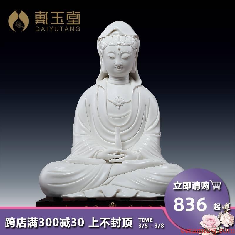 Yutang dai guanyin bodhisattva goddess of mercy Buddha hid trend to maitreya buddhist worship as ceramic furnishing articles