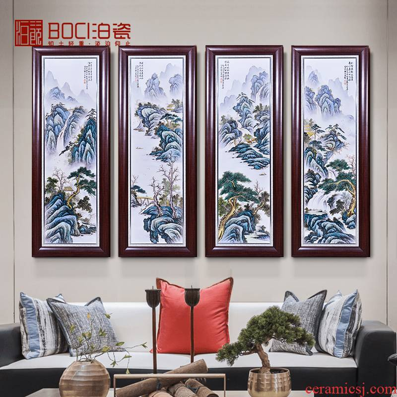 Jingdezhen ceramic hand - made imitation pearl mountain eight friends Wang Ye pavilion pastel landscape four screen decorative porcelain plate furnishing articles that hang a picture