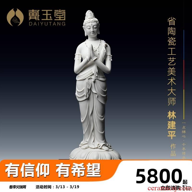 Ceramic masters jian - pin Lin yutang dai dehua porcelain carving handicraft furnishing articles manually signed limited works crossing their goddess of mercy