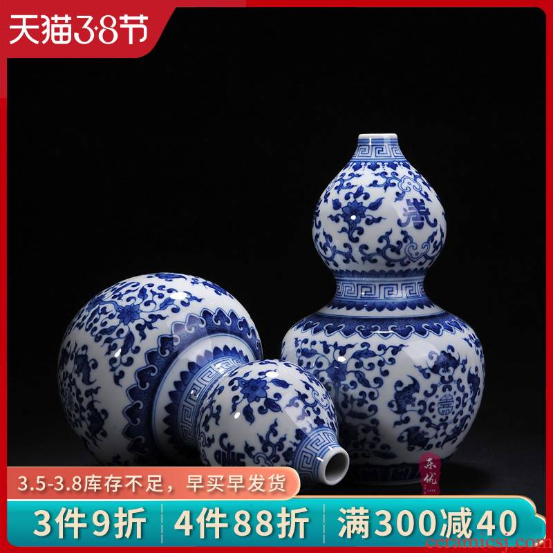Antique blue and white porcelain of jingdezhen ceramics bound of lotus gourd bottle of modern decoration home sitting room place, with a gift