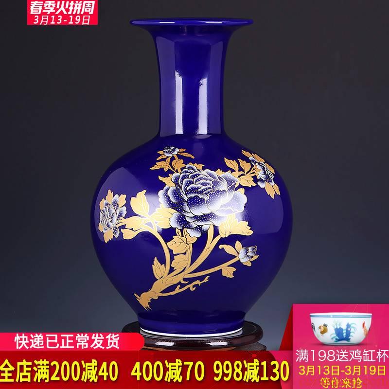 Jingdezhen ceramics, vases, flower arranging dried flower color glaze Chinese style living room TV ark, home furnishing articles