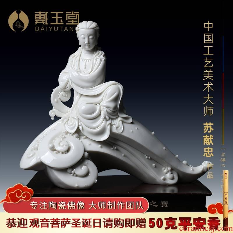 Yutang dai ceramic art master Su Xianzhong handicraft furnishing articles limited edition of shui quan Yin/D30-36