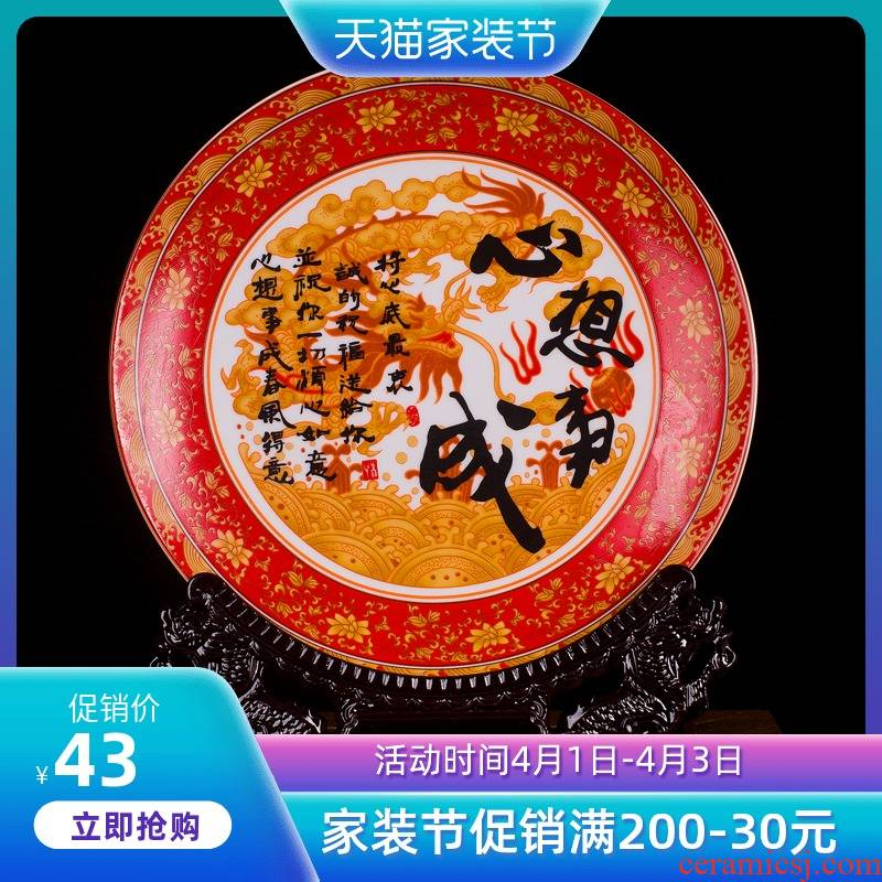 Jingdezhen ceramic decoration plate hang dish household porcelain modern furnishing articles 26 cm handicraft porcelain plates