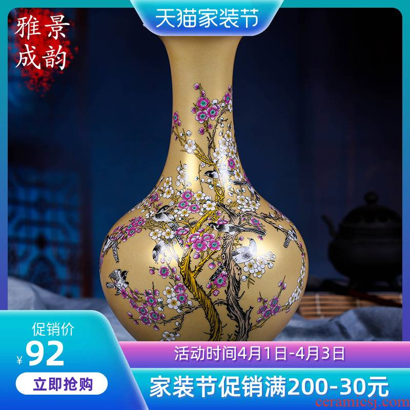 Jingdezhen ceramic porcelain all over the sky star, dried flower vase table vase Chinese northern European art contracted sitting room