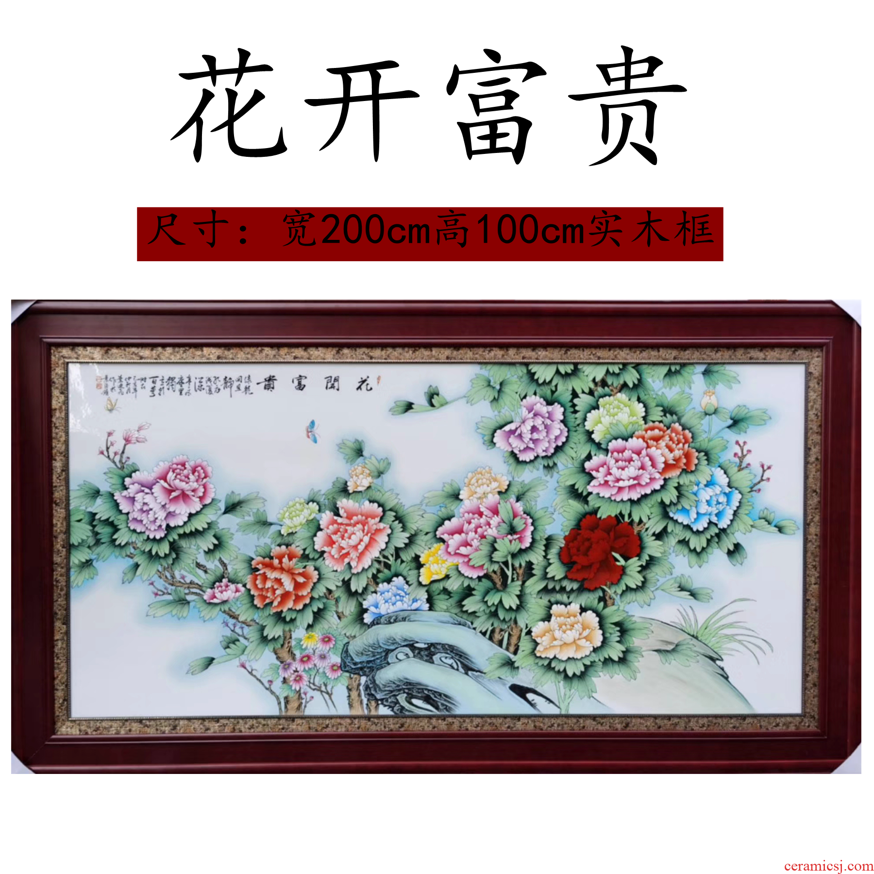 Ceramic mural porcelain plate painting decorative calligraphy and painting famous blooming flowers, hang a picture to classic Chinese style living room furnishing articles
